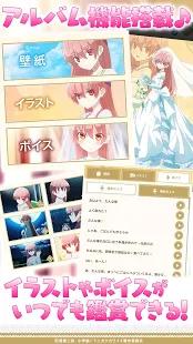 TONIKAWA Alarm App