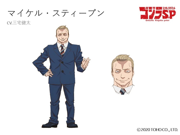 A character setting of Michael Stephen, an untrustworthy-looking administrator character from the upcoming Godzilla Singular Point TV anime.