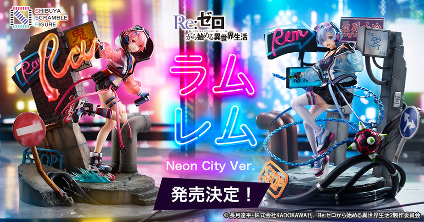 Ram and Rem, Neon City version