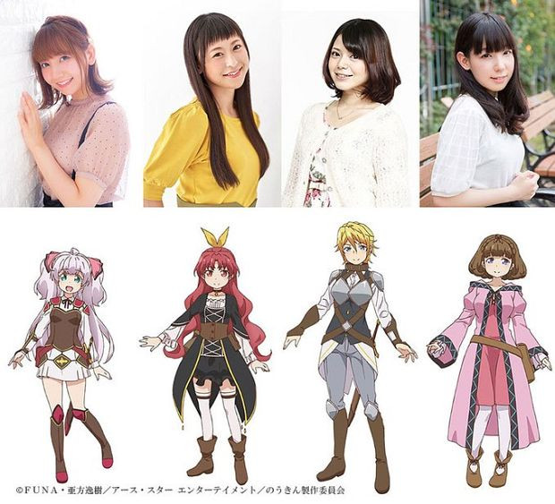 A key visual of the Crimson Vow hunter party and their corresponding voice actresses from the TV anime Didn't I Say to Make My Abilities Average in the Next Life?!.