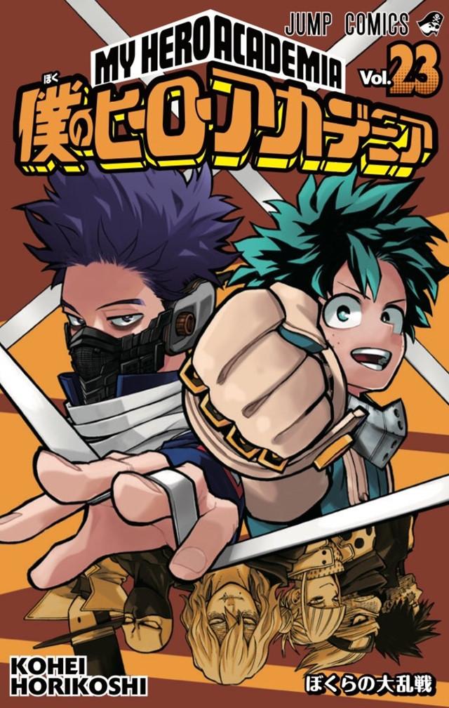 Crunchyroll - My Hero Academia Manga Has Printed a Massive ...