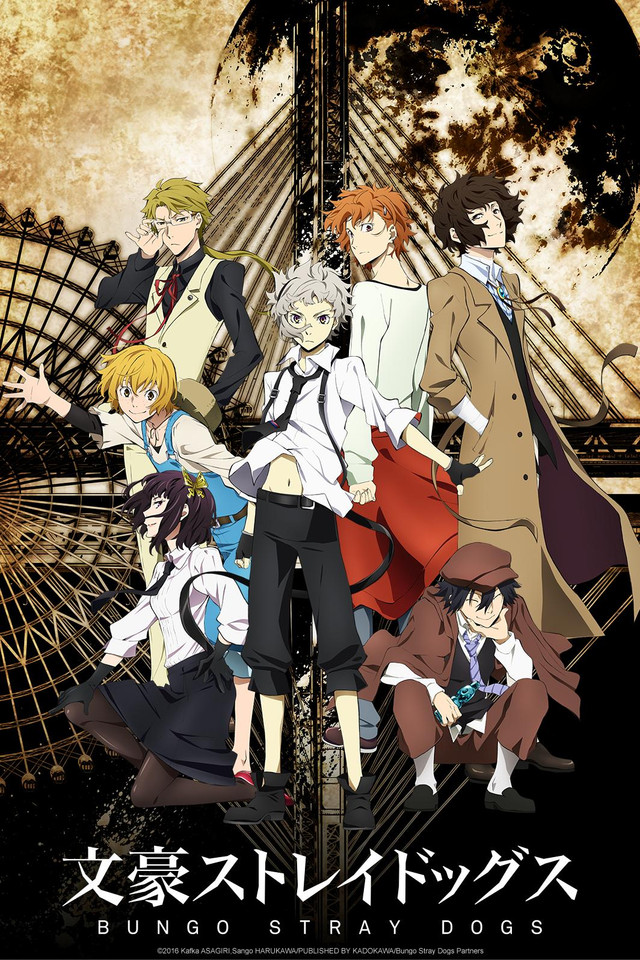 Bungo Stray Dogs Ep 17 HD 720p