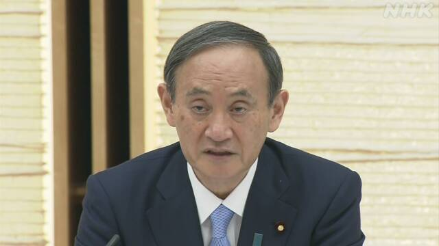 Prime Minister Yoshihide Suga on May 28