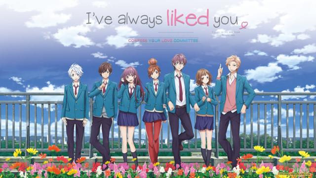 I've Always Liked You (Zutto Mae kara Suki deshita: Kokuhaku Jikkou Iinkai)