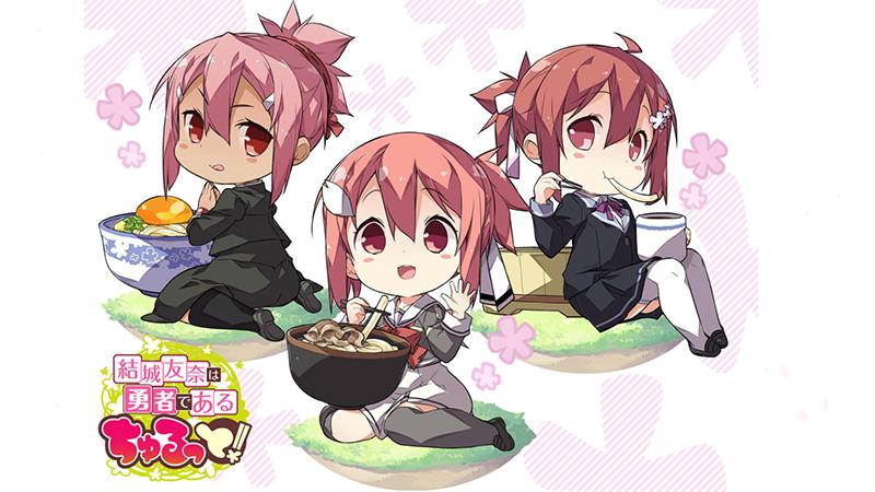 Yuki Yuna es un héroe Churutto!