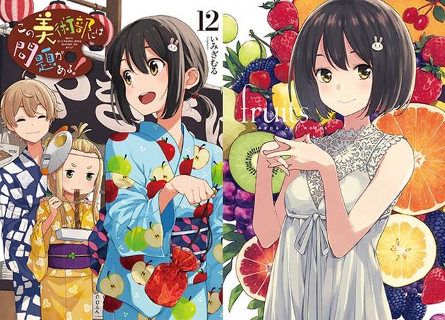 Kono Bijutsubu ni wa Mondai ga Aru! estrena un libro de arte con más de 170 ilustraciones