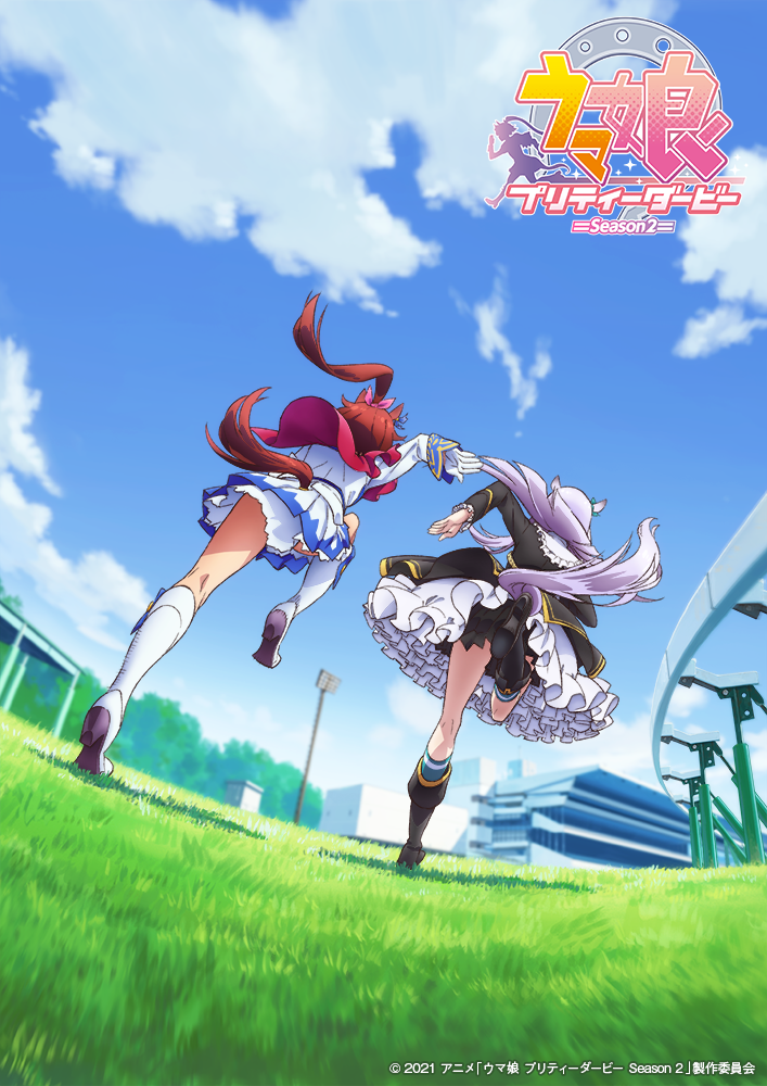 A key visual for the Umamusume: Pretty Derby Season 2 TV anime, featuring a rear view of Tokai Teio and Mejiro McQueen as they race neck-and-neck down the track.