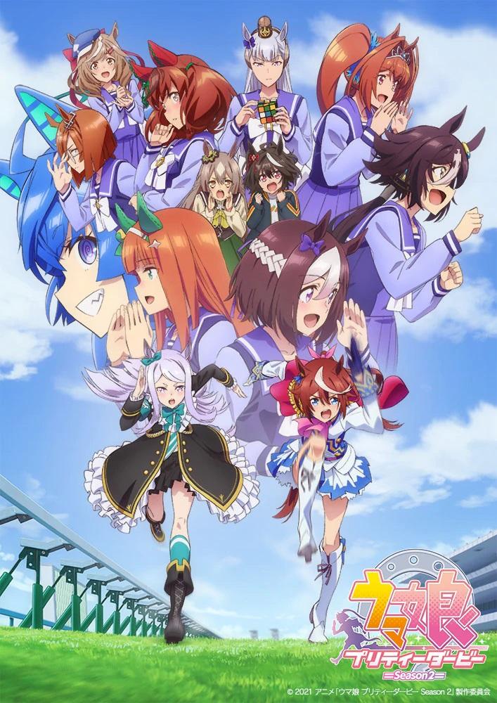 Una nueva imagen clave para el próximo anime de televisión Umamusume: Pretty Derby Season 2, con el elenco principal de personajes reaccionando mientras Mejiro McQueen y Tokai Teio corren por la pista.