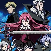 Holy Knight Anime