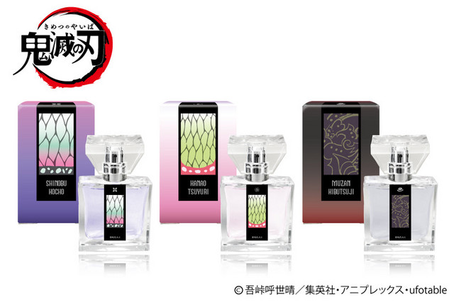 A promotional image featuring the three new scents in the line of Demon Slayer: Kimetsu no Yaiba perfumes.