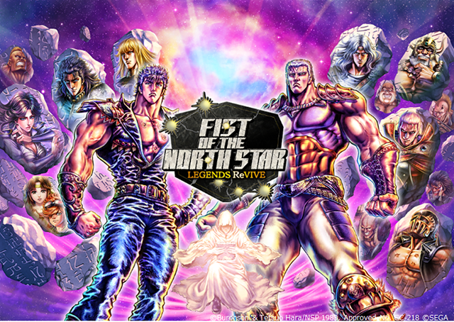 Legends ReVIVE Main Visual