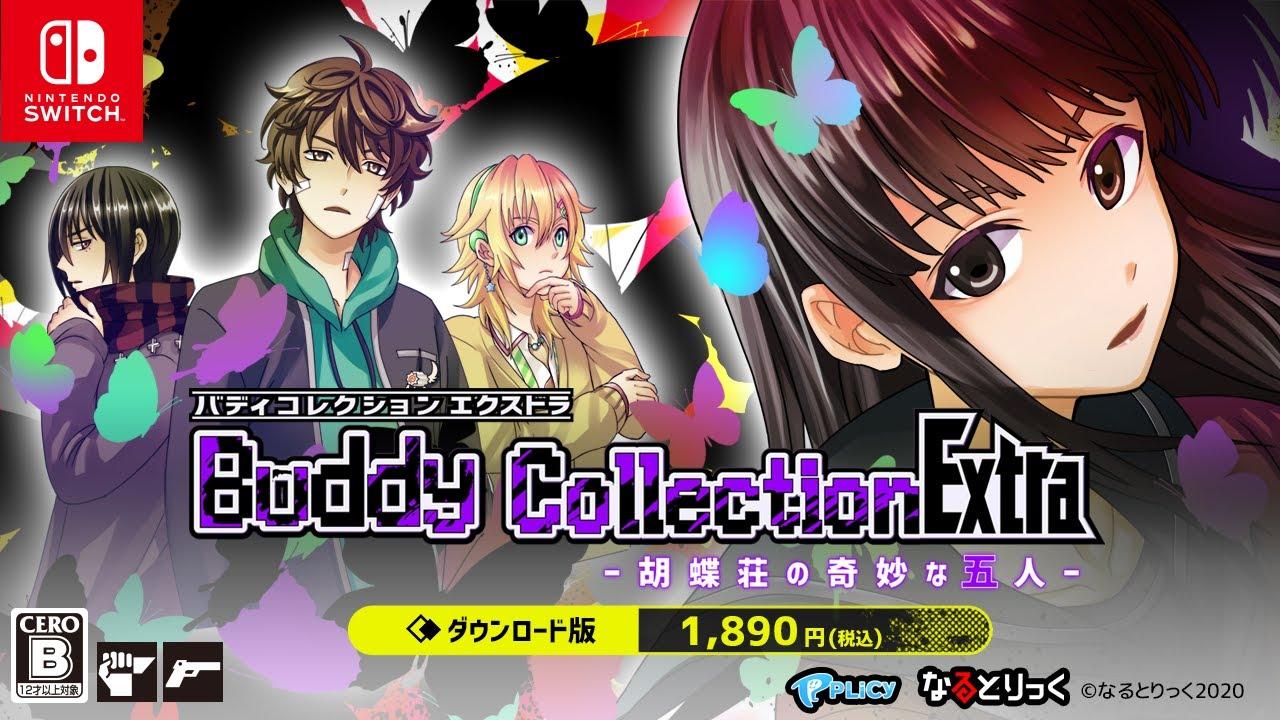 Colección Buddy Extra