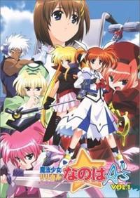 Magical Girl Lyrical Nanoha A
