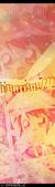 hinamoriamu7272