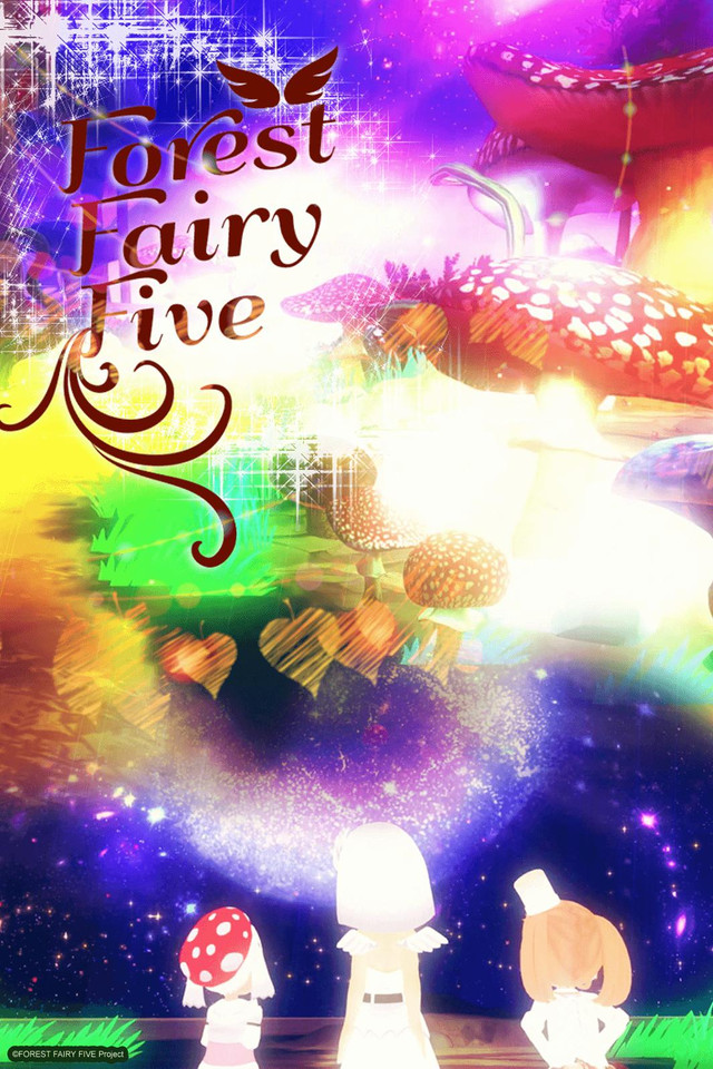 Forest Fairy Five (Kinoko Musume)