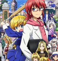 """Crunchyroll - FUNimation Licenses """"Ultimate Otaku Teacher ..."""