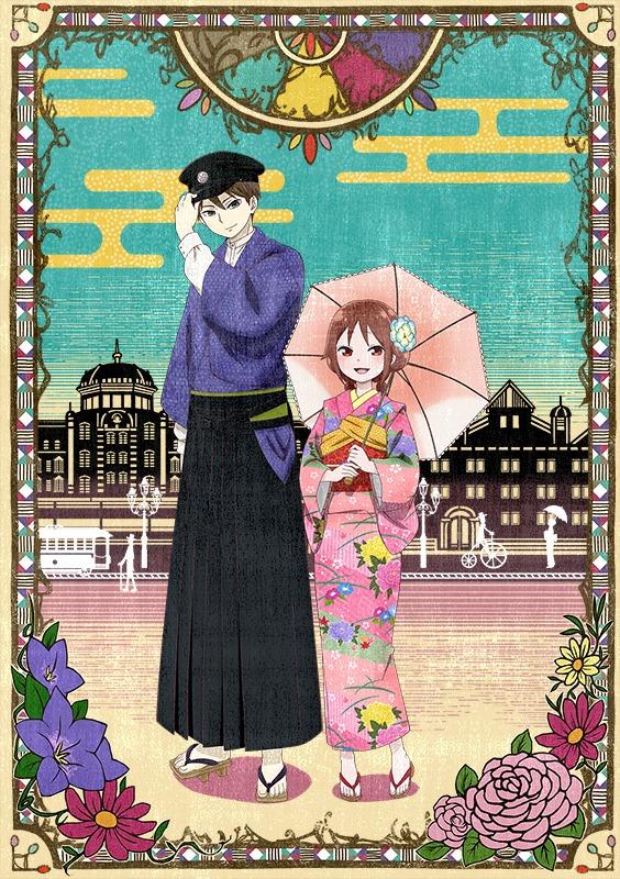 Taisho Maiden Fairytale