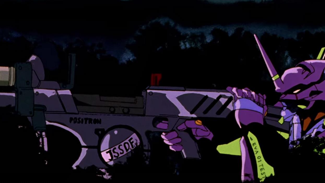 EVA-01 fires the positron rifle