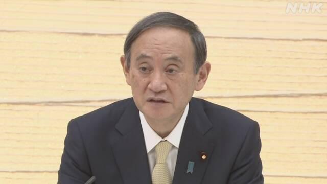 Primer ministro Yoshihide Suga (a través de NHK)