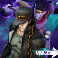 Crunchyroll - It's a 20-Stand Battle Royale in JoJo's