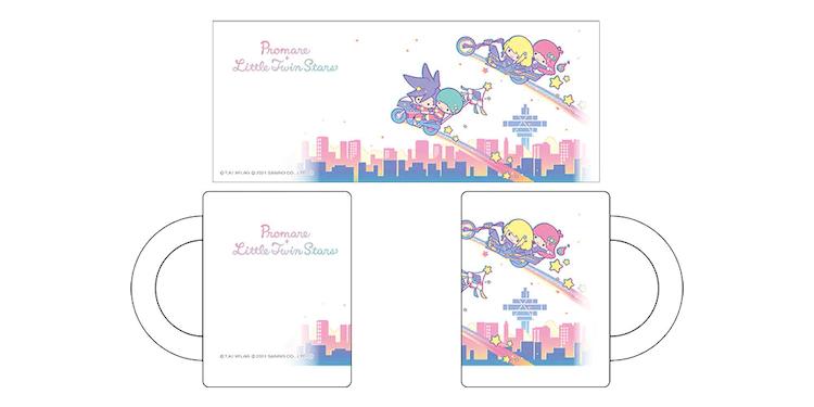 Taza Promare x Little Twin Stars