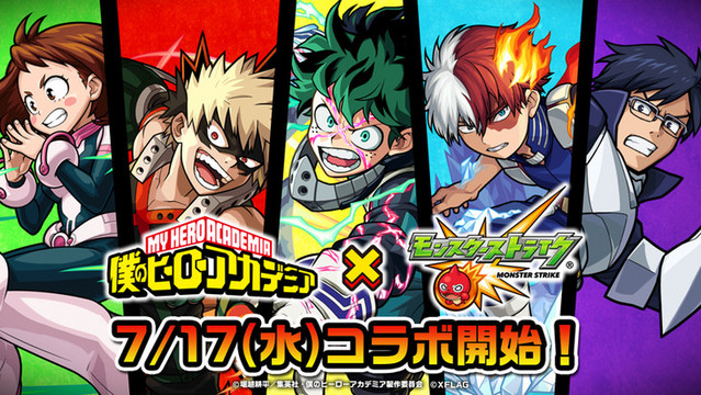 My Hero Academia x Monster Strike