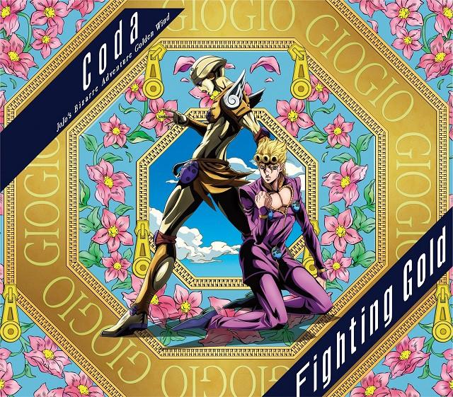 jojo-gold-wind