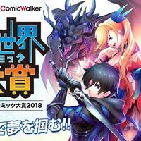 Crunchyroll - Kadokawa and Nico Nico Newly Launch