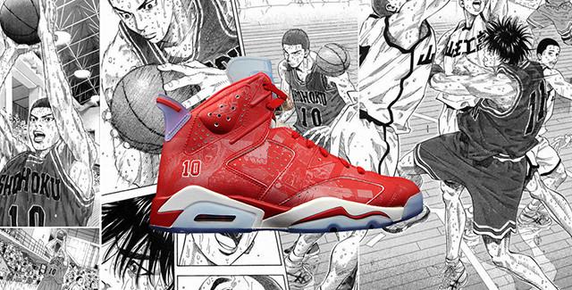 Air Jordan x Slam Dunk