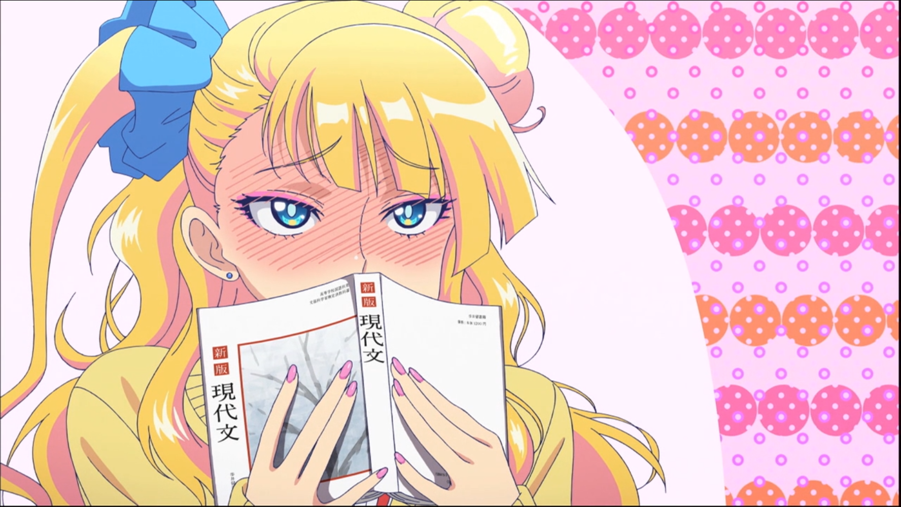 Galko is embarrassed by a romantic scene while reading aloud in Modern Japanese Literature class in a scene from the 2016 Please tell me! Galko-chan TV anime.
