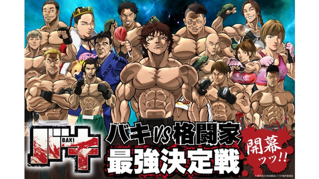 crunchyroll real world martial artists enter the brawl for new