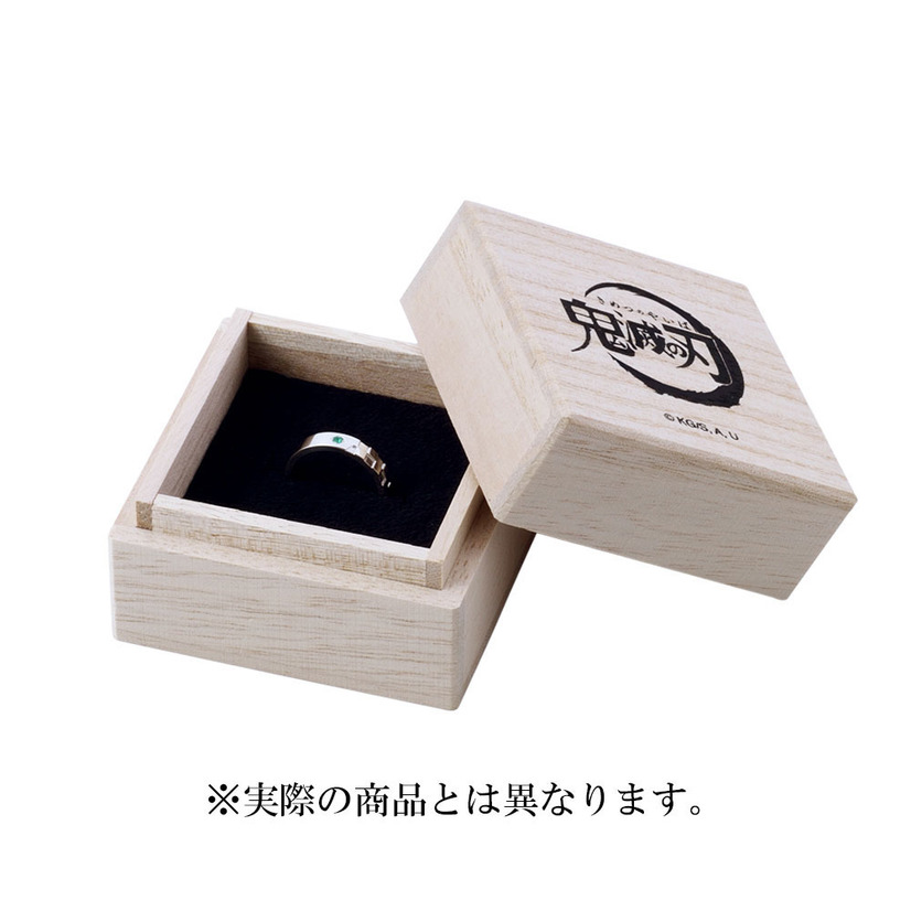 Demon Slayer Ring Box (open)