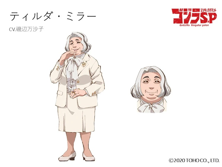 A character setting of Tilda Miller, a grandmotherly administrator character from the upcoming Godzilla Singular Point TV anime.