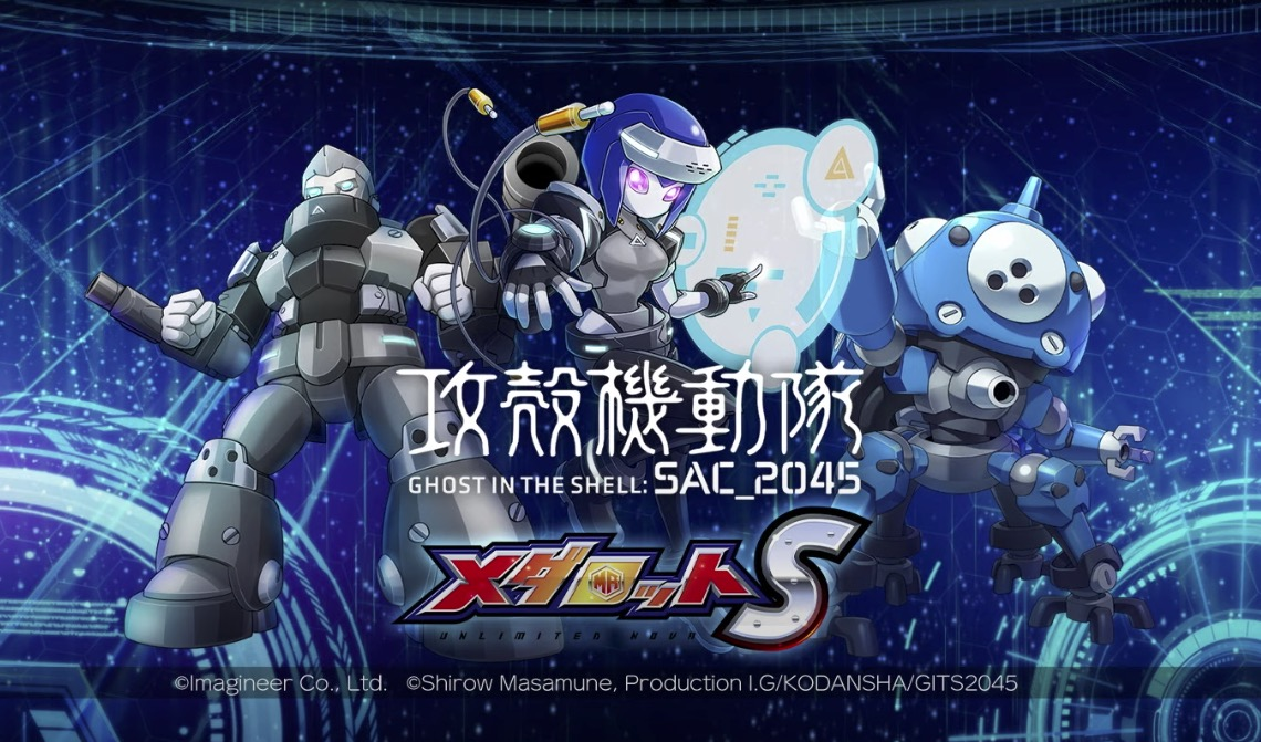Medabots x Ghost in the Shell