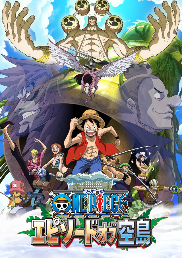 one piece film gold stream
