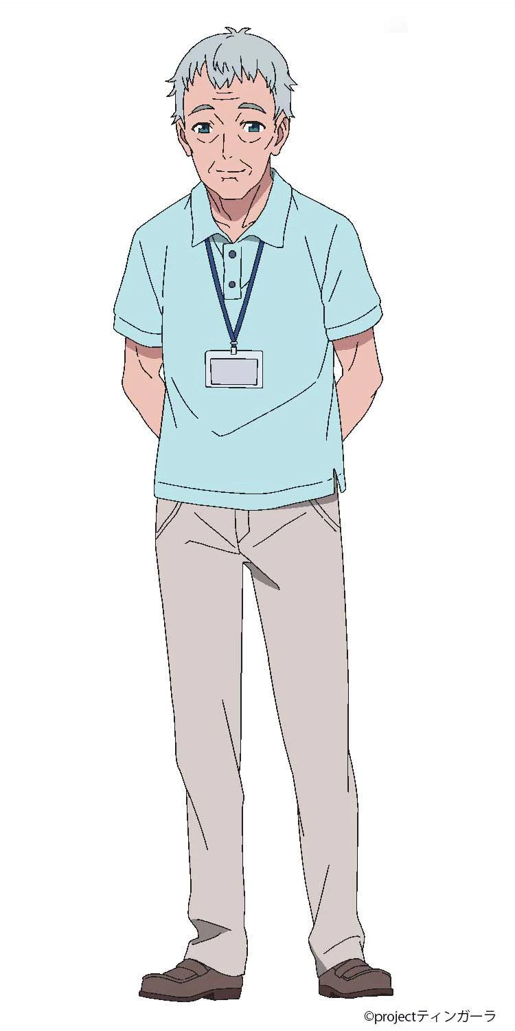 A character setting of Ojii from the upcoming Aquatope of White Sand TV anime. Ojii is an elderly man with gray hair and green eyes who dresses in a light blue polo shirt, khaki slacks, and brown dress shoes with his name tag hanging from a lanyard around his neck.
