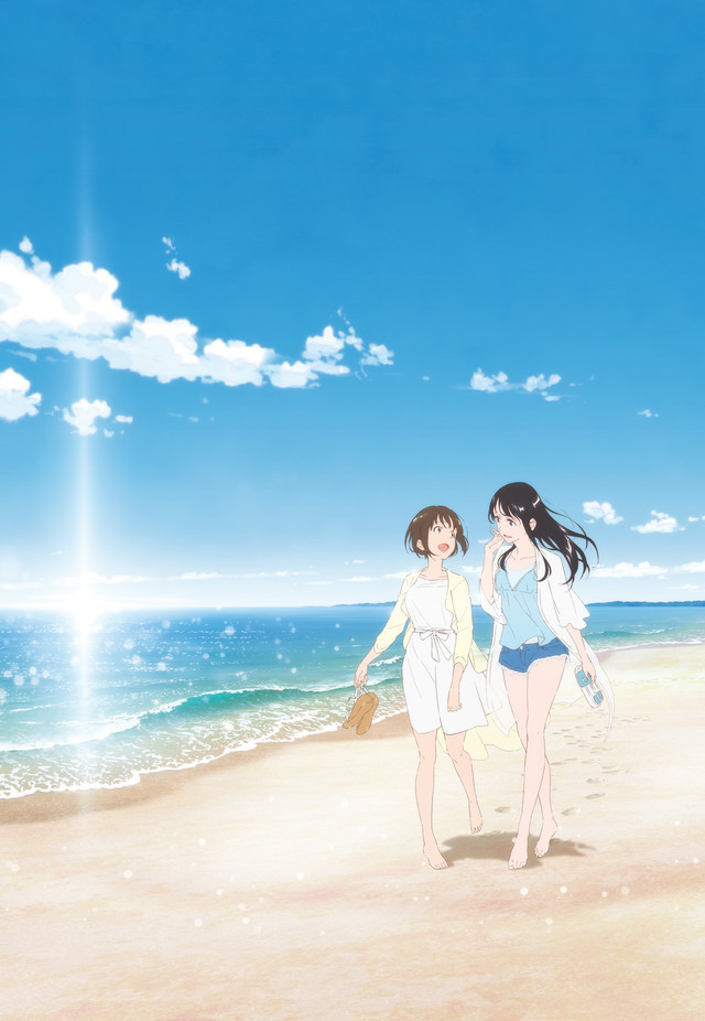 A key visual for the Fragtime OAV, featuring the main characters, Misuzu Moritani and Haruka Murakami, strolling together barefoot along the beach.