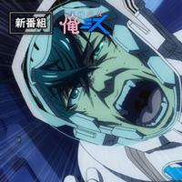 Crunchyroll Worlds Collide In Magical Space Girl Ore Misu