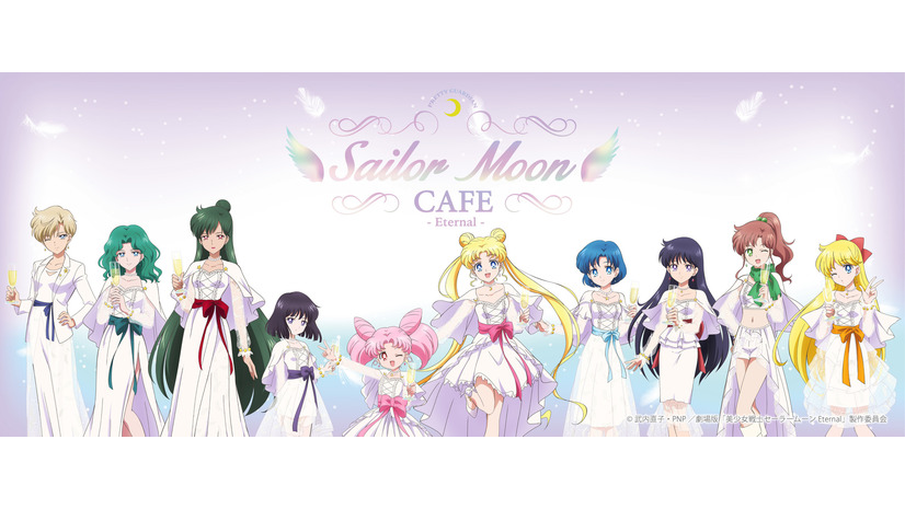 Sailor Moon Café -Eterno-