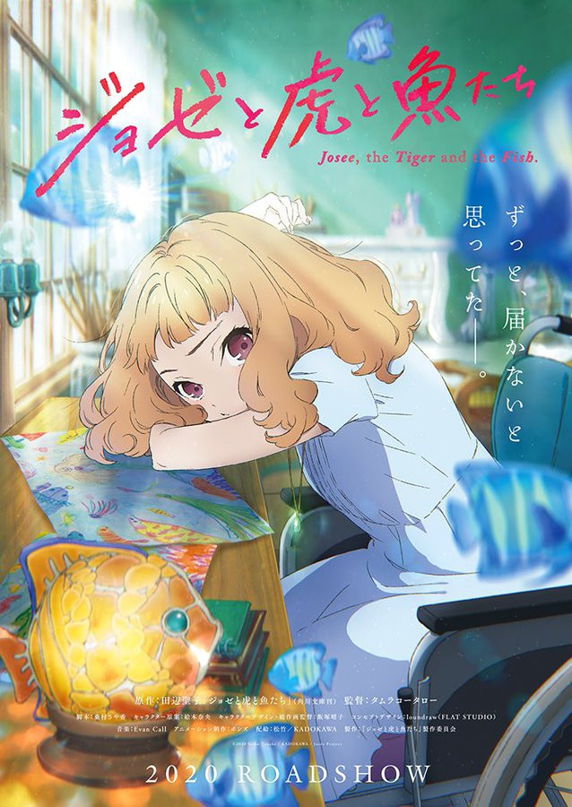 Josee, the Tiger and the Fish anime film