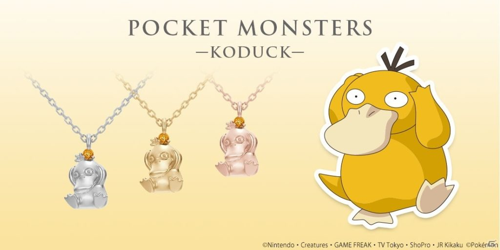 Psyduck necklace