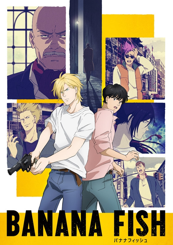 Image result for banana fish crunchyroll