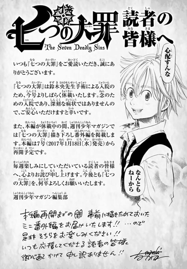 Manga Nanatsu no Taizai bị tạm dừng vì sức khỏe của tác giả
