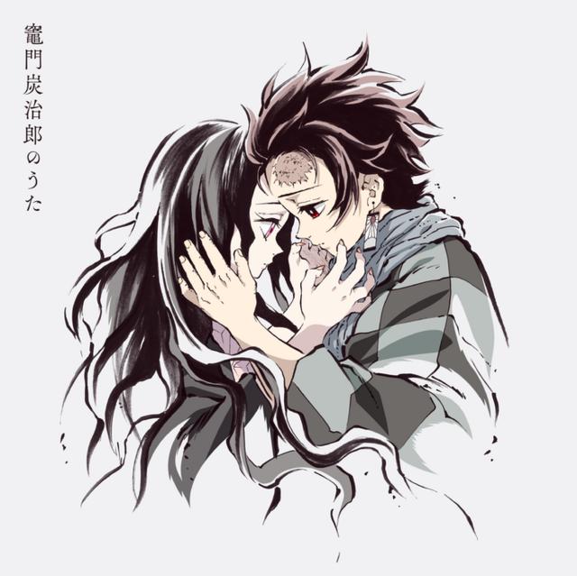 """Demon Slayer insert song """"Kamado Tanjiro no Uta"""" cover"""