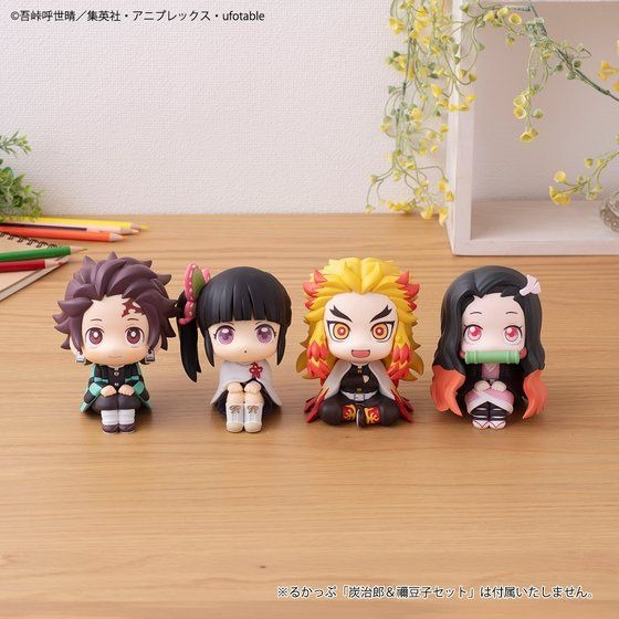 Figuras de búsqueda de Demon Slayer