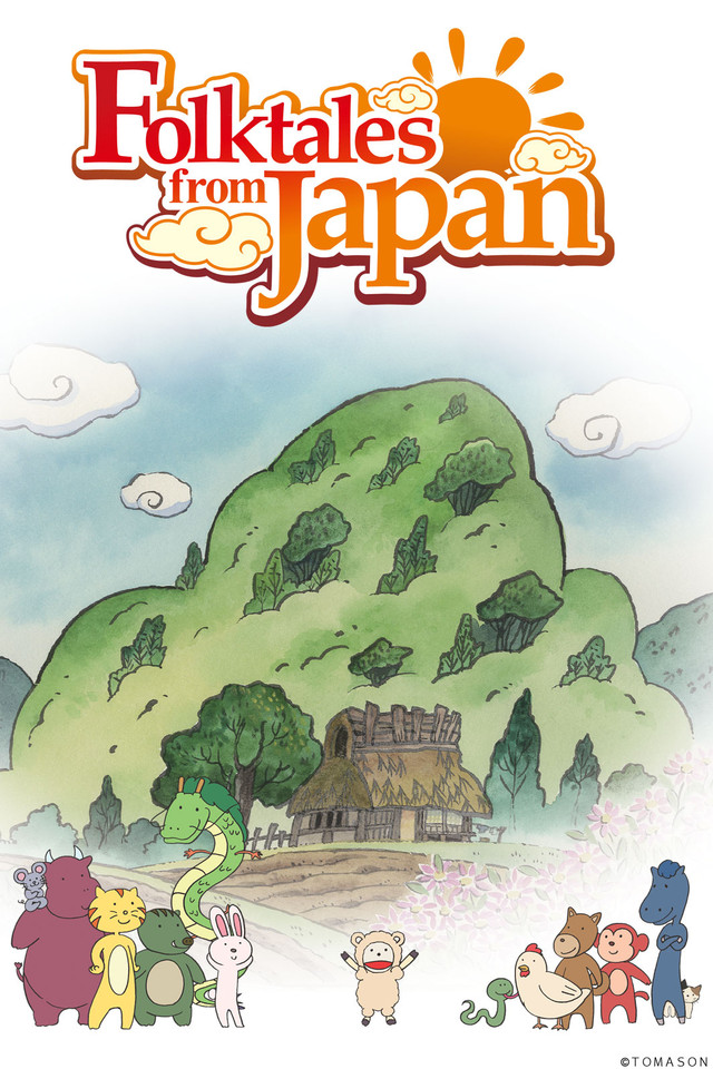 Historias tradicionales japonesas para la reconstrucción de los pueblos
