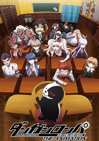 Danganronpa: The Animation (Library)