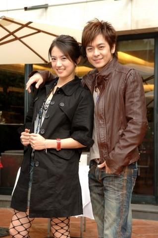 Yoo In Na Husband