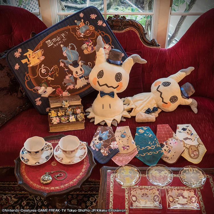 Mimikyu Antique & Tea prizes