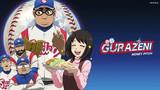 Gurazeni: Money Pitch